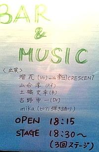 110618_sala_kn.jpg