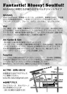 IMG-1646.JPG