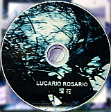 lucario_rosario_cd.jpg